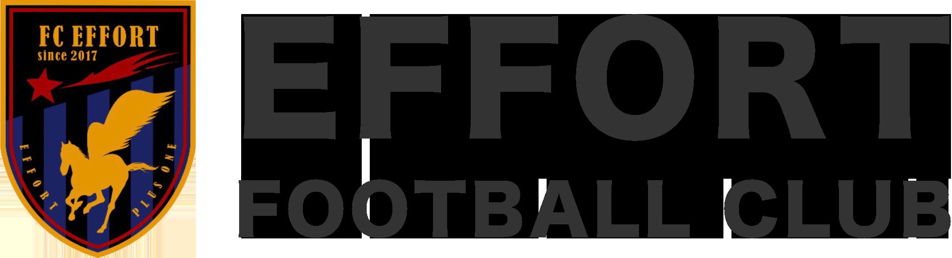 エフォートフットボールクラブ|滋賀県大津市のサッカーチーム